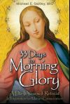 BOOKS - 33 DAYS TO MORNING GLORY | ShopMercy