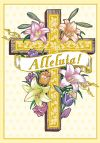 2011 Easter Gold Card, design 2 | ShopMercy