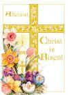 2011 Easter Gold Card, design 3 | ShopMercy