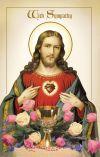 Sacred Heart Sympathy Enrollment Card | ShopMercy