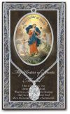 MEDALS - MARY, UNTIER OF KNOTS, MEDAL AND PRAYERCARD | ShopMercy