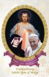 Jubilee Year - POPE FRANCIS JUBILEE PRAYERCARD -  Shop Mercy