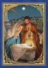 Holy Family, Bethlehem | ShopMercy