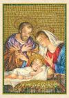 CHRISTMAS CARDS - MOSAIC HOLY FAMILY BOXED CHRISTMAS CARDS | ShopMercy